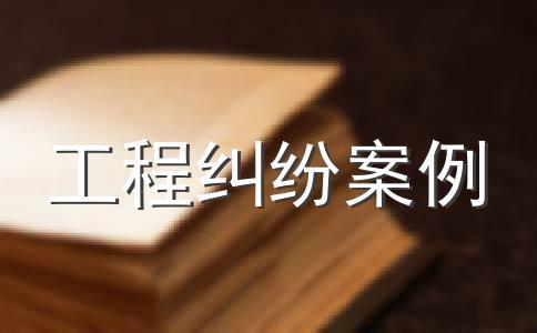 重庆市水利建筑工程预算定额总说明