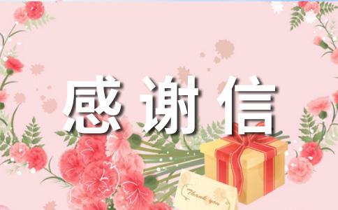 ★17年春节范文集锦12篇