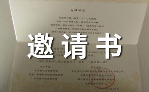 【热门】家长范文集锦十一篇