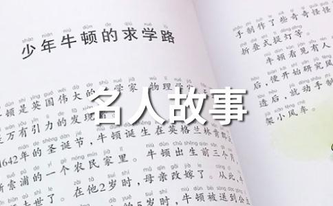 冯绍峰:从儒雅到霸气