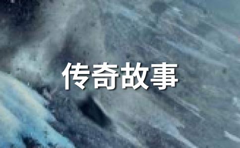 萧曹两相国