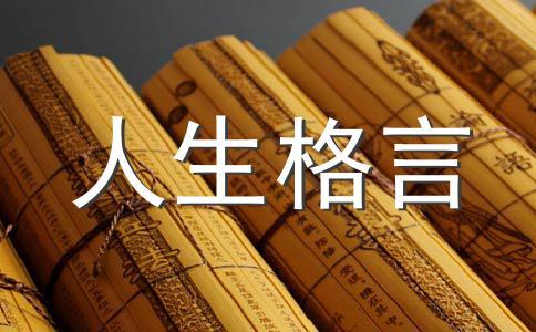 佛家的经典人生格言:圣人求心,不求佛;愚人求佛不求心。