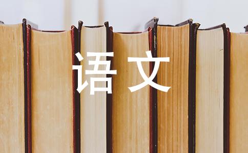 【jenesuisplusmoi】