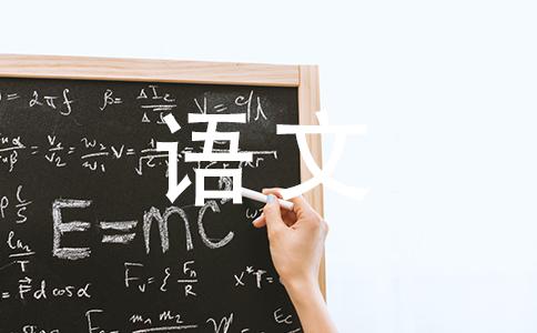 shuzhi啥意思?