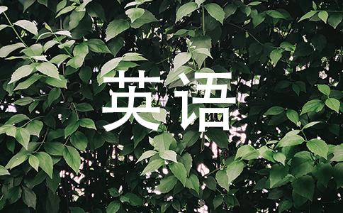 【Thereinthegardenstoodatreeaboutfortyfeethigh.如何翻译为汉语?】