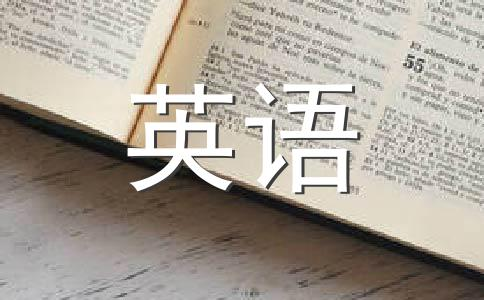 英语习语的意思enpughtomaketheangelssweep?.它的比喻意是什么啊?