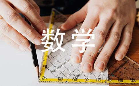 2013北京初三丰台二模数学第8题谁能给出一个详解