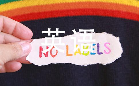 【关于初三英语动词练习Maria___(read)astorybookthistimeyesterday.They___(watch)TVatthemoment.I___(study)inthisschoolfor3years.Ithinkshe___(read)rightnow.He___(teach)inthisschoolin1999.I___(buy/have)thebikefor3years.W】
