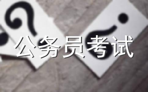 请问一下,黑龙江省事业单位最近有没有什么招考信息( ⊙ o ⊙ )啊!