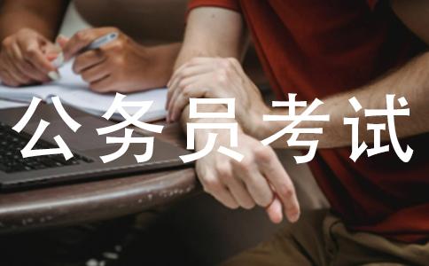 税收学可以考研和考公务员吗?