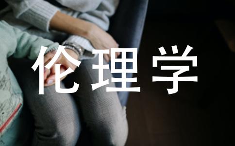 下列有关生物技术的安全性和伦理问题,叙述不正确的是()A.面对转基因技术的利弊,正确的做法应该是趋利避害,而不能因噎废食B.对于克隆人的争论,中国政府的态度是不反对生