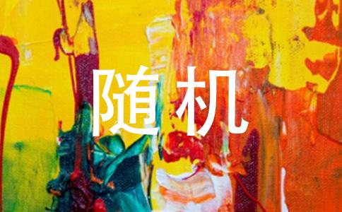 c语言编程为了使电文保密,往往按一定规律将其转换成密码,收报人再按约定的规律将其译回原文.为了使电文保密,往往按一定规律将其转换成密码,收报人再按约定的规律将其译回原文.例如