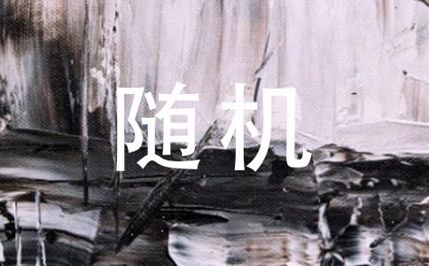 【国粤双语什么意思是说两个声音一起出来吗?】