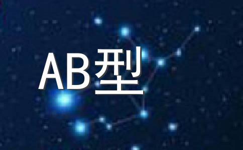 AB男情感故事