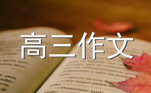 【热】朋友作文合集6篇
