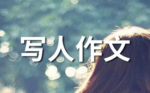 【实用】母亲作文集锦十五篇