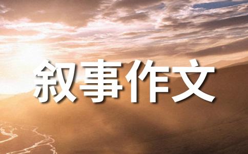 【精华】包饺子400字作文汇编十四篇