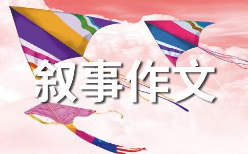 【推荐】包饺子400字作文七篇