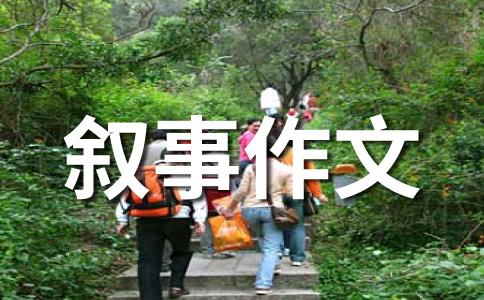 【精】中国梦我的梦800字作文八篇
