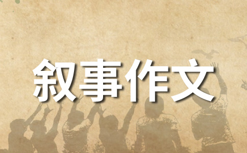 """中秋节吃月饼吃""""文化"""""""