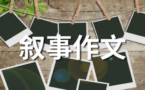 【热门】帮助别人200字作文五篇