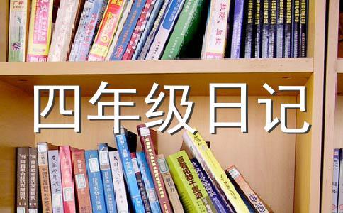 我的梦中国梦500字作文