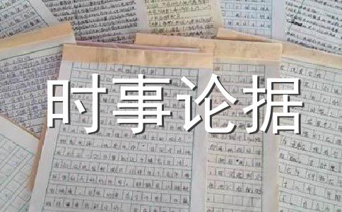 教师节500字作文